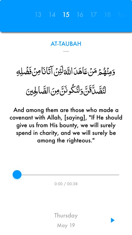 Ayah A Day screenshot-3