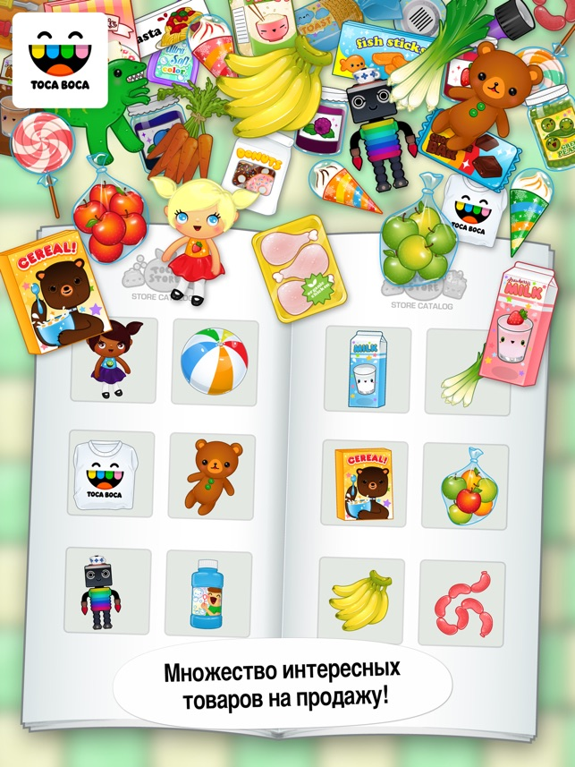 Toca Store Screenshot