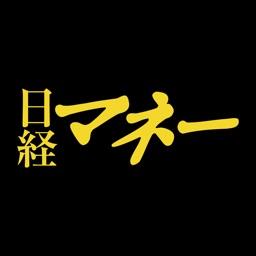 日経マネーDigital