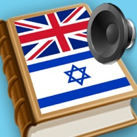 200x0wg english hebrew best dictionary fandeluxe Choice Image