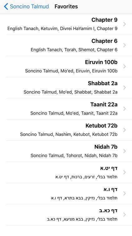 Torah Library - Search the Tanach, Talmud, Midrash and more screenshot-4