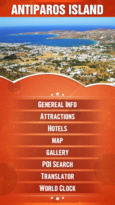Antiparos Island Travel Guide | App Price Drops