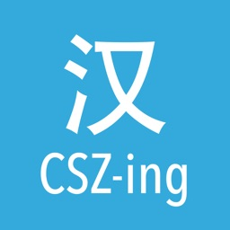 CSZ-ing