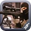 Army Shield Sniper War Free