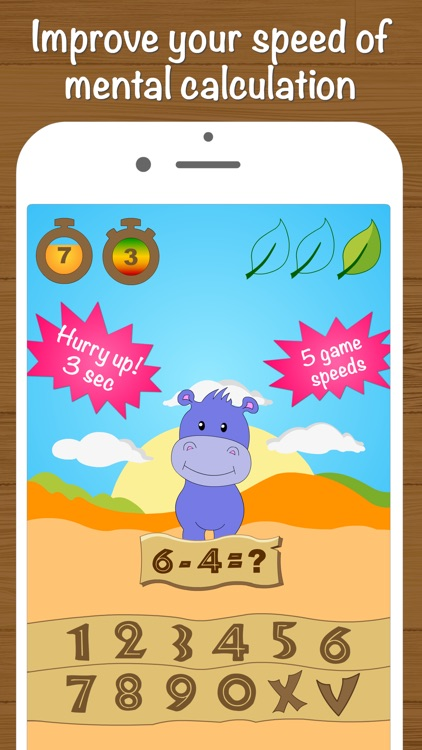 Safari Math - Addition and Subtraction game for kids screenshot-3