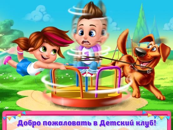 Детский клуб – Игры и веселые задачи на iPad