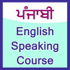 English Speaking Book In Punjabi