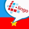 L-Lingo ベトナム語を学ぼう HD