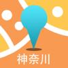 神奈川中文离线地图-日本离线旅游地图支持步行自行车模式