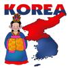 韓国語会話集
