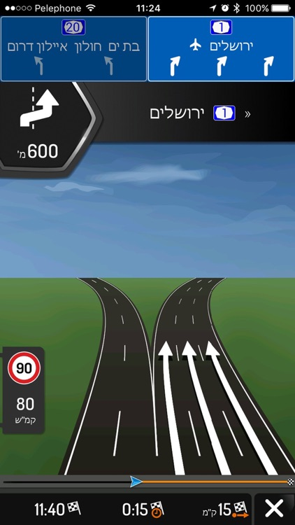 Israel - iGO primo Nextgen Gift Edition screenshot-3