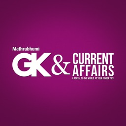 MathrubhumiGKAndCurrentAffairs