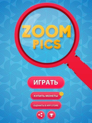 Скачать игру Zoom Pics - игра в угадай слова, попробуй угадать увеличенные картинки и фото и найти слово по буквам