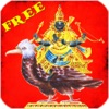 Shani Dev Mantra : 3D App