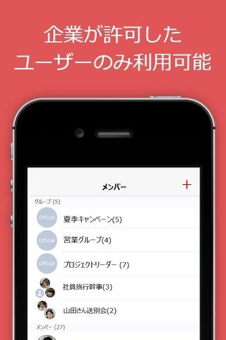 BizChat - náhled