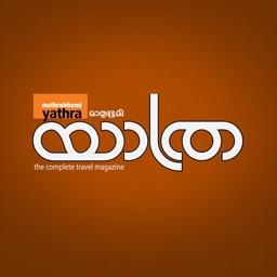 Mathrubhumi Yathra 2015