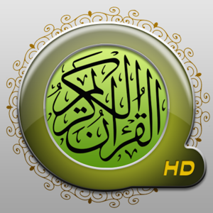 Quran Touch HD with Tafseer and Audio (القران الكريم) Reference app