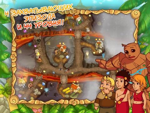 Игра Island Tribe 5 (Premium)