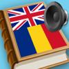 English Romanian best dictionary translator - Engleză română cel mai bun dicționar traducere