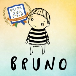 Bruno by ablemagic