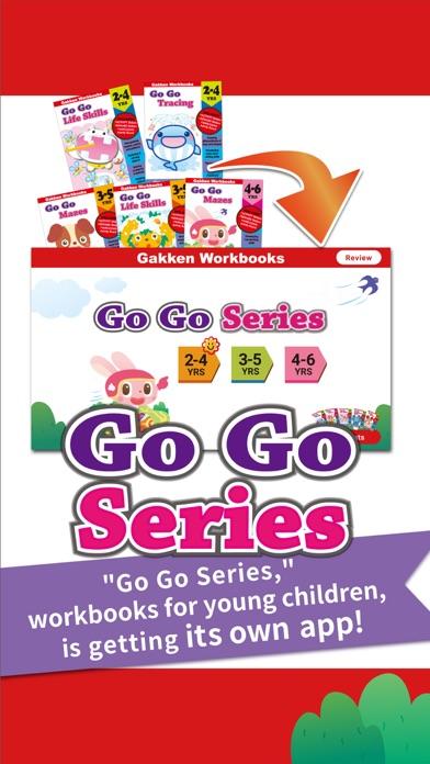 Gakken Go Go - Educational Interactive Workbook for FREE - screenshot one