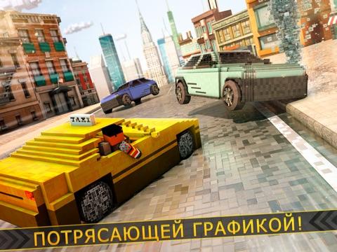 Скачать такси майнкрафт автомобиль гонки игр для детей бесплатно