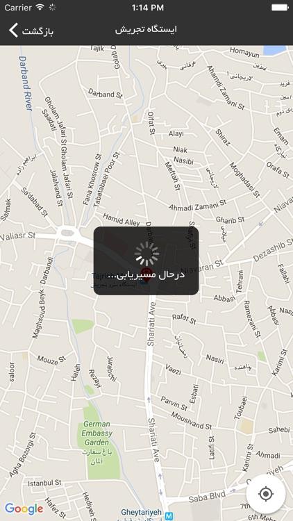 i-Station screenshot-4