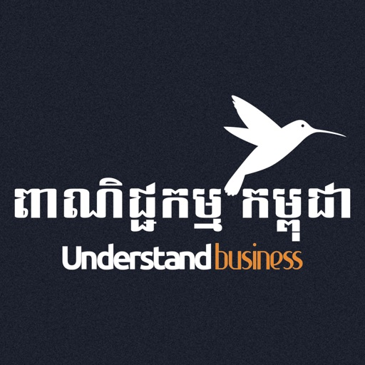 Business Cambodia