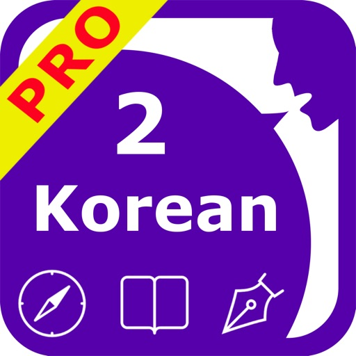 SpeakKorean 2 Pro (4 Korean Text-to-Speech)