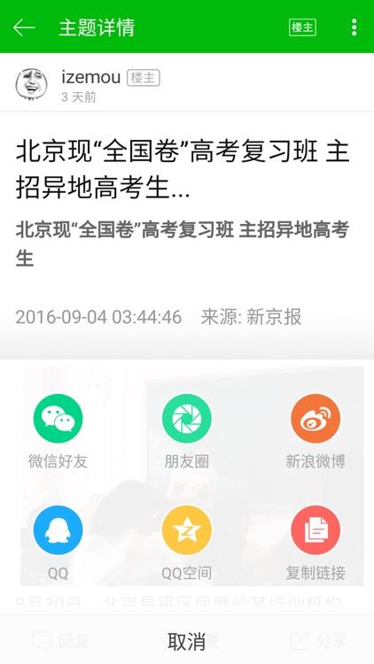 小牛互娱 screenshot-3