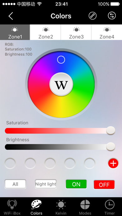 Mi-Light 3.0 screenshot two