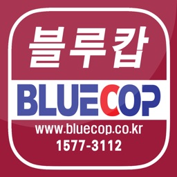 BlueCop