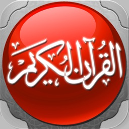 القران الكريم ابو بكر الشاطري