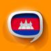 クメール語辞書 - 翻訳機能・学習機能・音声機能