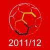 德意志Fußball2011-2012年-的移动赛事中心