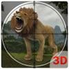 野生狮子的猎人 - 追逐愤怒的动物和拍摄他们在此拍摄模拟器游