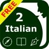 SpeakItalian 2 FREE (6 Italian Text-to-Speech)