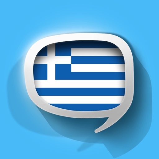 Greek Pretati - Speak with Audio Translation