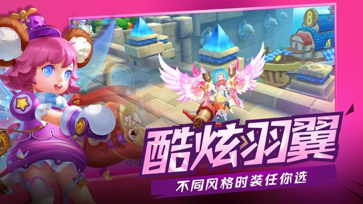 帝国大冒险-魔幻冒险rpg手游 screenshot-4