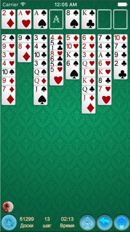Spider Solitaire.
