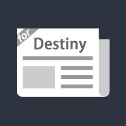 攻略まとめったー for Destiny(デスティニー)