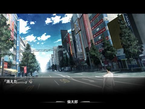 STEINS;GATE HDのおすすめ画像1