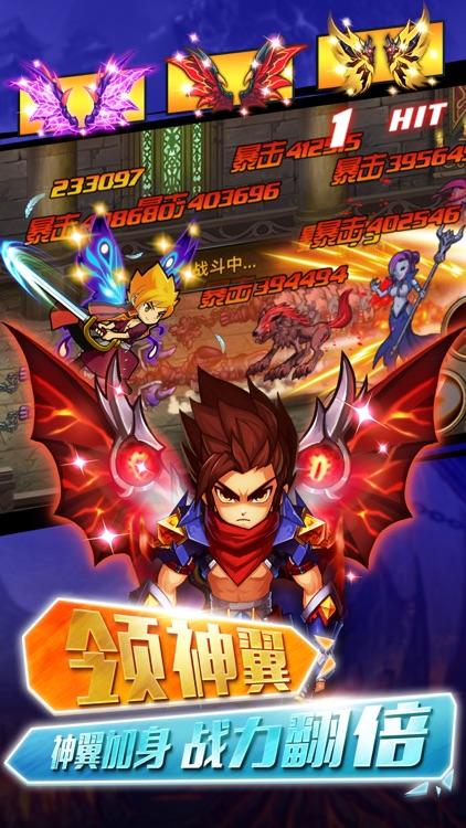 格斗之皇-3周年-热血格斗手游,跨服PK screenshot-4