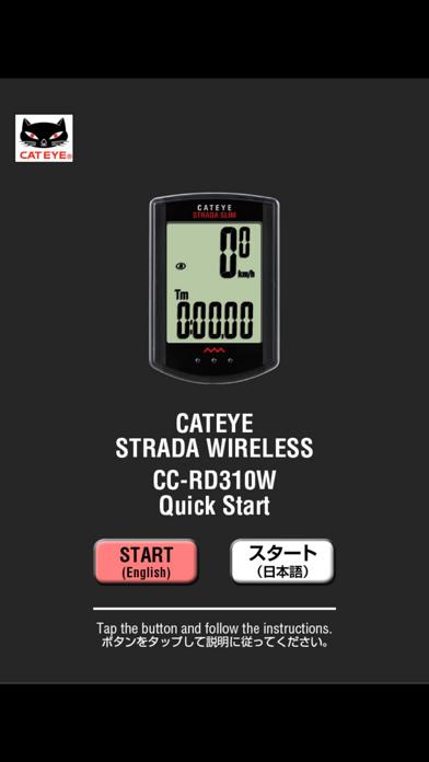 点击获取STRADA WIRELESS 310 Quick Start