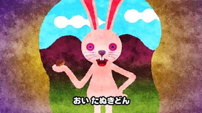 【無料版】カチカチ山(やま) ~ぬりえで遊べる赤ちゃん・子供向けのアニメで動く絵本アプリ:えほんであそぼ!じゃじゃじゃじゃん童謡シリーズのおすすめ画像3