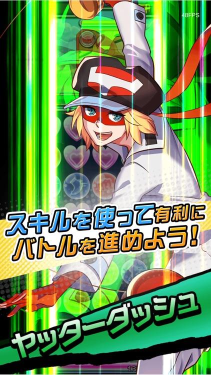 タツノコパズルヒーローズ ドロンジョ様におしおきだべぇ screenshot-4
