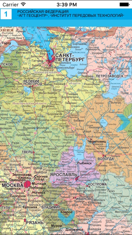 Russian Federation. Political and administrative map