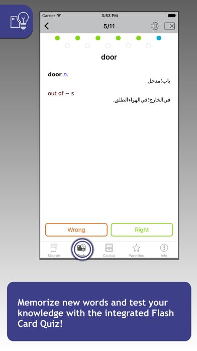 Malayin Arabic <-> English Dictionariesのおすすめ画像5
