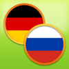 German - Russian Dictionary Free