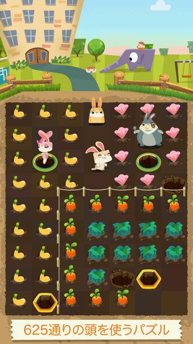 Patchmania KIDS - ウサギさんの仕返しパズル!のおすすめ画像3